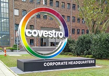 Siège social de Covestro à Leverkusen